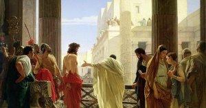 el proceso de cristo ensayo